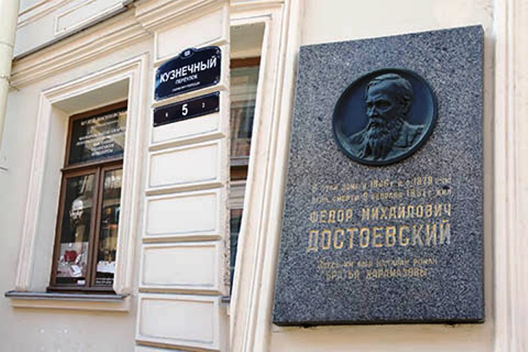 Dostoevsky_Kuznechny_p[1].jpg
